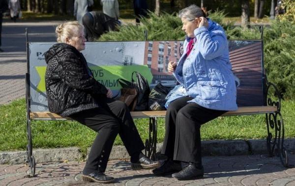 Россиянам напомнили, кому с 1 октября повысили пенсии и зарплаты