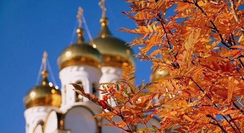 Подробный православный календарь на октябрь 2021 года