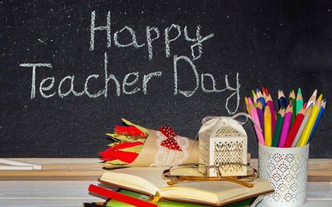 Когда в России отмечается праздник День учителя