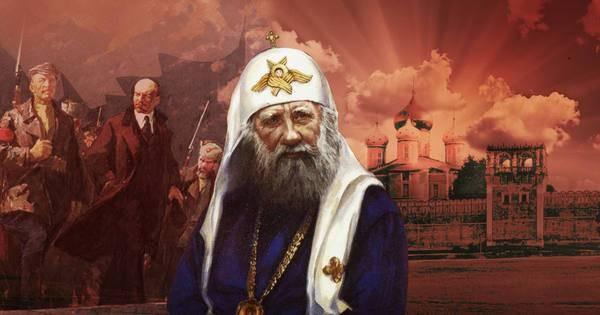 Русская Церковь празднует прославление Святейшего Патриарха Тихона, какие молитвы читать 9 октября